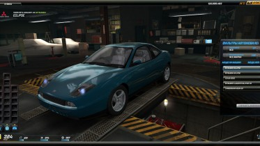 2000 Fiat Coupe 20V Turbo