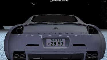 Japanese License Plate