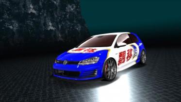 Volkswagen Golf Clubsport (MK7)
