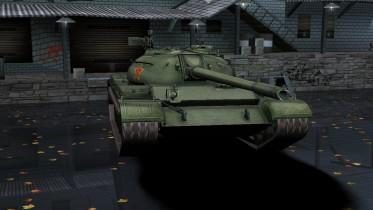 1958 Type 59 Medium Tank