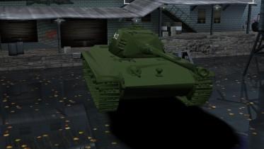 1943 Panzer PZKW 5
