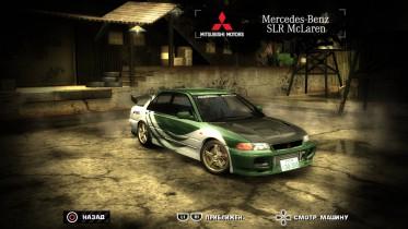 1995 Mitsubishi Lancer GSR Evolution III